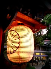 Spiritual Nightlight:  Chochin Lantern with Family Crest