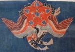 Spiritual Flight:  Japanese Crane with Obon Banner