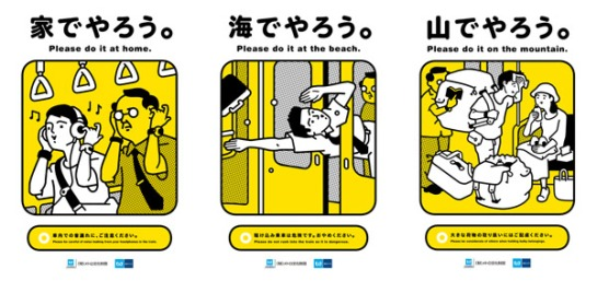 Weird yet Official Signage in Japan