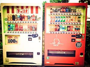 Vending Everywhere and Anywhere you Want to Be