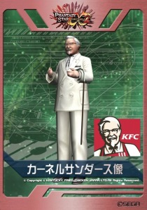 Japanese Style Nostalgia - The Colonel is HUGE Here!