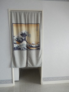 Uber kwool Okinawan door curtain.