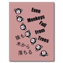 even_monkeys_fall_from_trees_postcard-rd1092d78fd70496baf49699b90a1bb16_vgbaq_8byvr_324