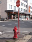 Stop for Fire Hydrants? These signs will get'cha sooner or later.