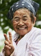 A Peaceful Okinawa Centenarian