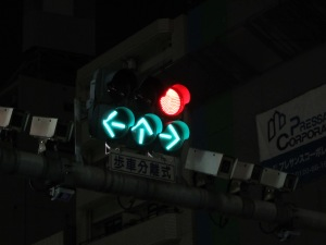 """Yes, another actual traffic signal.  The red denotes the arrows are """"protected."""""""