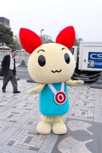 The Japanese LOVE Mascots