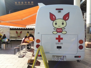 How can you resist this cute-covered Blood-Mobile?!?