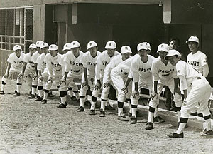 Okinawa's Deaf-Mute Baseball Team