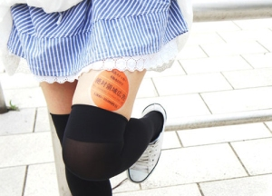 Thigh Advertising.  Genius or demeaning??  Both!