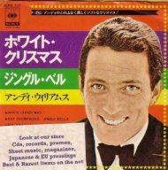 Andy Williams - an Okinawan Fav for the Holidays