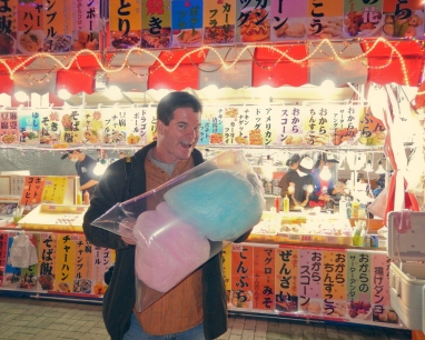 Equally as Important:  the FIRST cotton-candy of the year....