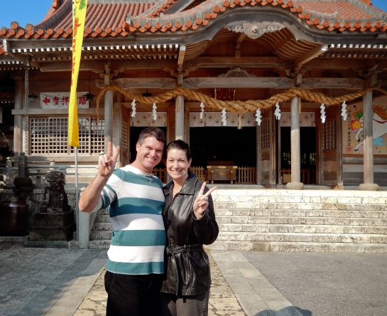 Our New-New Year Visit to the Futenma Shrine