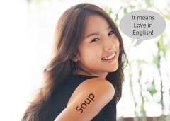 soup tatoo