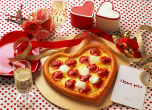 Another New Trend:  Heart-Shaped Pizza!