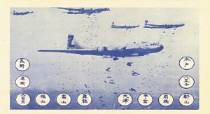 American B-29s dropping incendiary bombs over Japan