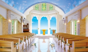 If only our wedding chapels were this nice.