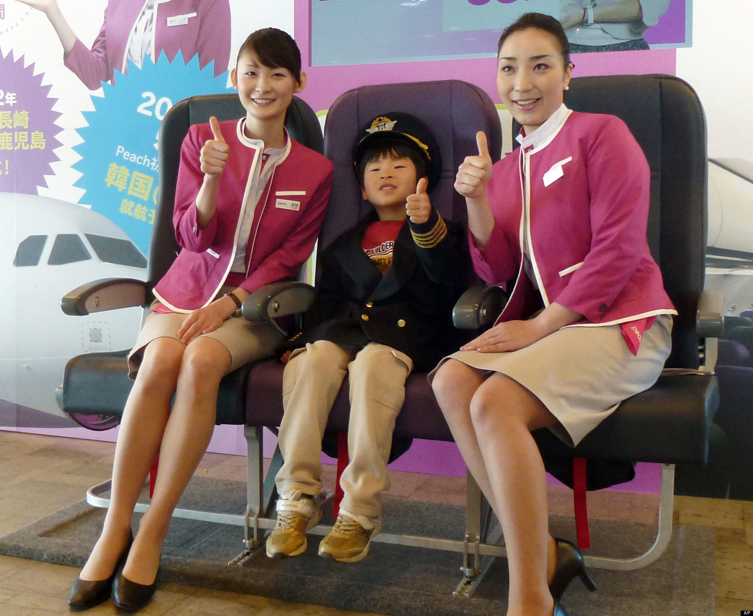 """""""Only if you're ugly:"""" Japanese Low Cost Carriers (LCC ..."""