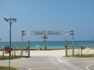 While sacred as the USMC invasion beach in WWII, this is a fantastically poor use and portrayal of a torii.