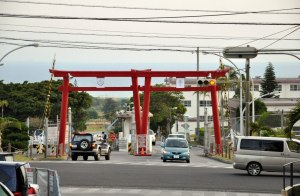 The only sacraments beyond these gates at Torii Station is the Scuba Locker found there....