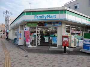 The ubiquitous market for families on Okinawa