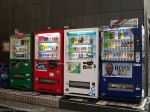 japanese_vending_machines