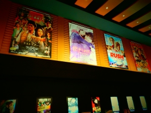 The movie posters alone were worth the visit!