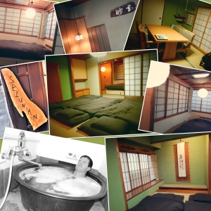 Kyoto Japan Winter 2014, Machiya Seiun-an, photo collage of our accommodations in Gion