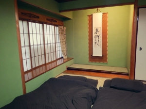 Kyoto Japan Winter 2014, Machiya Seiun-an, upstairs futon and tatami