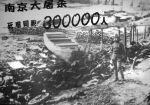 Some of the 300,000 Chinese civilians raped, tortured and murdered by the Japanese