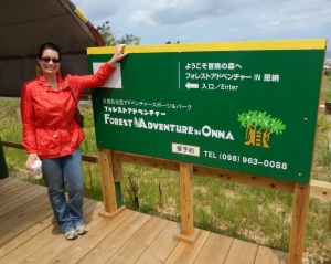 Okinawa Forest Adventure 2014, entering the Forest Adventure Park in Onna Okinawa