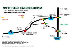 Okinawa Forest Adventure 2014, map to the park