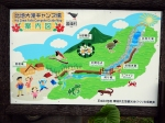 Okinawa Nov 2013, Hiji Falls, Great Falls guide map