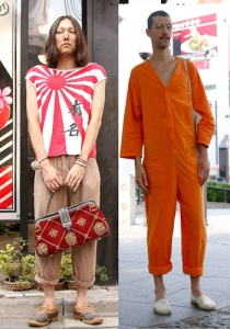 Far East fashion does NOT make a running man.  In fact, it can be downright criminal....