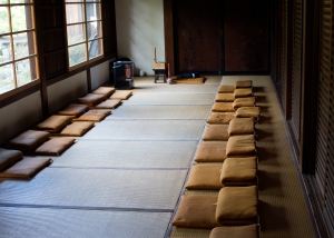 The Temple's Meditation Hall