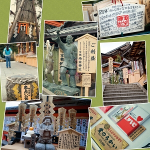 Kyoto Winter 2014, Kiyomizu-dera (清水寺), Jishu Shrine of Ōkuninushi god of love, collage