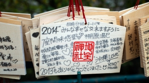 Kyoto Winter 2014, Kiyomizu-dera (清水寺), Jishu Shrine of Ōkuninushi god of love, love Ema muah XXOOXX