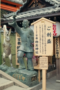 Japan's Cupid and his Hare
