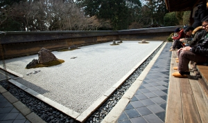 Contemplating the Divine Proportion (Ryoanji)