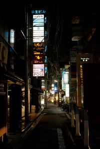 Kyoto Japan Winter 2014, Gion, dark alleyway