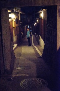 Searching for Birthday Dinner in Kyoto