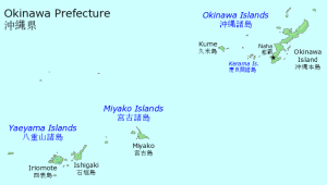 Ishigaki's relationship to Okinawa, the Ryukyu Island Chain