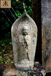 Okinawa 2014, Japanese 32nd Army Field Hospital, religious monument WM