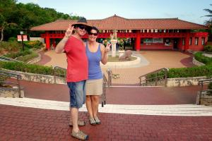 Okinawa 2014, Okinawa World, Kevin and Jody at the park's entrance