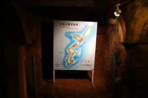 Okinawa Aug 2013, Naval Underground, map display of US armed forces landing operations on Okinawa during WWII
