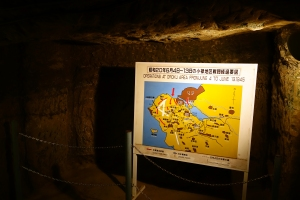 Okinawa Aug 2013, Naval Underground, military operations in and around Oroku, Okinawa, June 1945