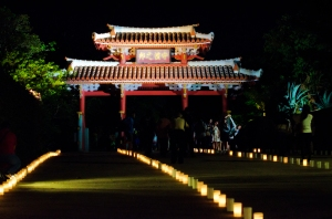 The Shureimon Gate Illuminated