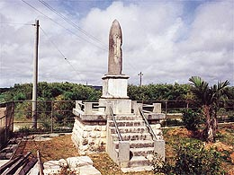 The monument in the 1960s.