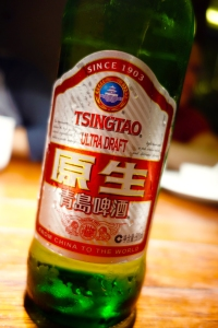 Chinese Beer.  Yummy.