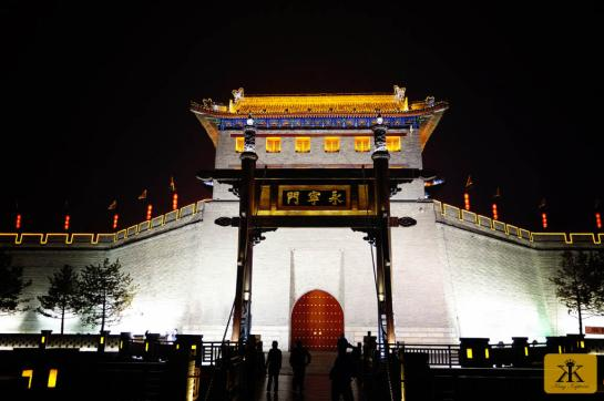 China 2014, Xian, drawbridge illuminated at a city wall gate WM